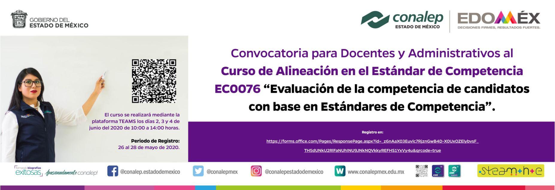 BannerAlineacinEstandarDeCompetenciaEC0076